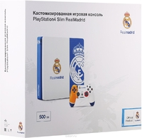 PlayStation 4 Slim 500GB «Реал Мадрид»