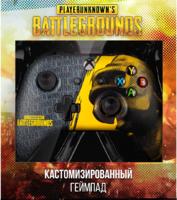 Беспроводной джойстик Xbox One Wireless Controller «PUBG» с 3,5-мм стерео-гнездом для гарнитуры и Bluetooth + игра PlayerUnknown's Battlegrounds