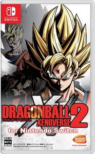 Dragon Ball Xenoverse 2 [Switch]
