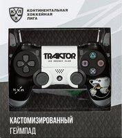 Геймпад RAINBO DualShock 4 KHL Series, Трактор