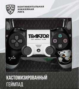 Беспроводной джойстик DualShock 4 КХЛ «Трактор» версия 2