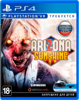 Arizona Sunshine [VR]