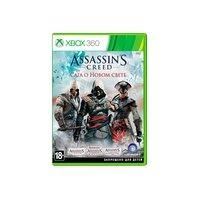 Assassin's Creed: Сага о Новом Свете