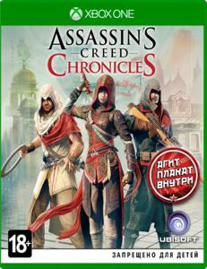 Assassin's Creed Chronicles: Трилогия [Xbox One]