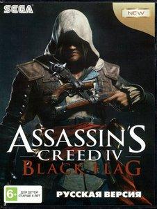 Assassin`s Creed IV: Black Flag [Sega Mega Drive]