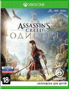 Assassin's Creed: Одиссея [Xbox One]