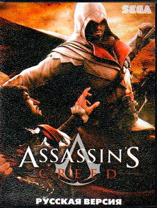 Assassin's Creed [Sega Mega Drive]