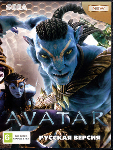 Avatar [Sega Mega Drive]