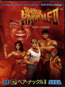 Bare Knuckle 2 (Streets of Rage 2)