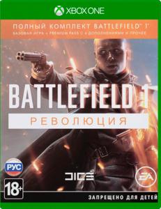 Battlefield 1 Революция [Xbox One]