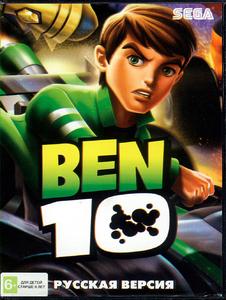 Ben 10 [Sega Mega Drive]