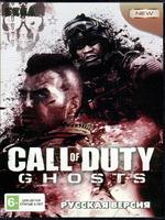 Call of Duty: Ghosts [SEGA]