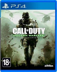 Call of Duty: Modern Warfare. Обновленная версия [PS4]