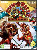 Chip & Dale 2
