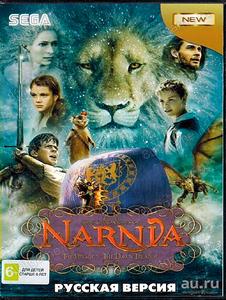 Chronicles of Narnia 3 [Sega Mega Drive]