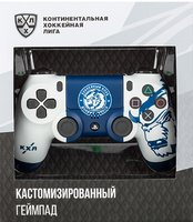Беспроводной джойстик DualShock 4 ХК «Динамо Минск» версия 2