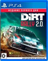 Dirt Rally 2.0 Издание первого дня [PS4]