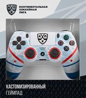 Беспроводной джойстик DualShock 4 КХЛ «Русский Лёд» версия 2