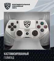 Беспроводной джойстик DualShock 4 КХЛ «Всё Хоккей» версия 2