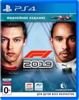 F1 2019. Юбилейное издание