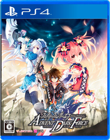 Fairy Fencer F: Advent Dark Force [PS4]