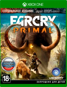 Far Cry Primal - Специальное Издание [Xbox One]