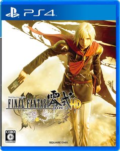 Final Fantasy Type 0 HD [PS4]