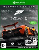 Forza Motorsport 5: Game of the Year Edition [Xbox One]