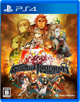 Grand Kingdom - Launch Day Edition [PS4]