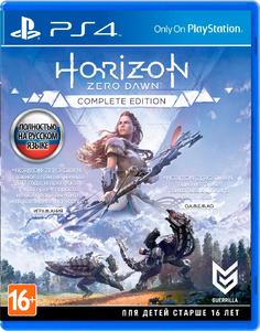 Horizon Zero Dawn. Complete Edition [PS4]
