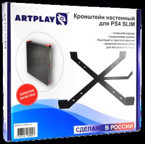 Кронштейн настенный для Playstation 4 Slim «Artplays» металлический