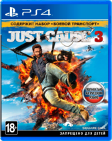 Just Cause 3. Day 1 Edition [PS4]