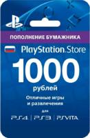 Карта оплаты Playstation Network 1000
