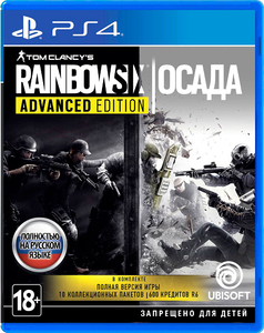 Комплект Tom Clancy's Rainbow Six: Осада + Tom Clancy's The Division [PS4]