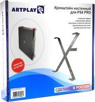 Кронштейн на стену для Playstation 4 Pro металлический «Artplays»