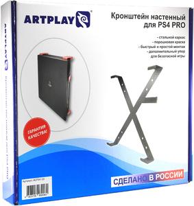 Кронштейн настенный для Playstation 4 Pro «Artplays» металлический
