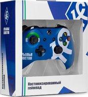 Беспроводной джойстик Xbox One Wireless Controller ФК «Крылья Советов» с 3,5-мм стерео-гнездом для гарнитуры и Bluetooth