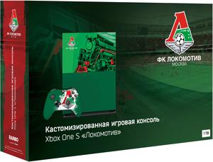 Игровая приставка Microsoft Xbox One S 1TB «Локомотив»