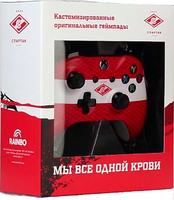 Беспроводной джойстик Xbox One Wireless Controller ФК Спартак «Красно-белый» с 3,5-мм стерео-гнездом для гарнитуры и Bluetooth