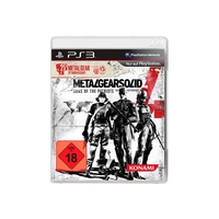 Metal Gear Solid 4: Guns of the Patriots - 25th Anniversary Edition [PS3]