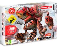 Игровая приставка Dendy «Battletech» + 300 игр + пистолет