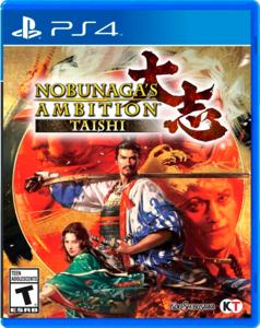 Nobunaga`s Ambition: Taishi