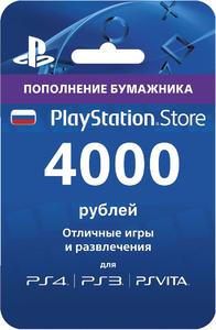 Карта оплаты Playstation Network 4000
