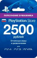 Карта оплаты Playstation Network 2500