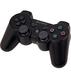 Игровая приставка Sony PlayStation 3 Super Slim 12Gb + 2-ой джойстик Dualshock 3