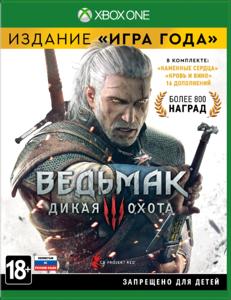 Ведьмак 3: Дикая Охота - Издание «Игра года» [Xbox One]