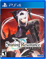 Shining Resonance Re: frain
