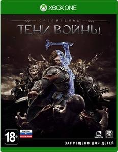 Средиземье: Тени войны [Xbox One]