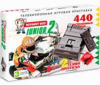 Игровая приставка 8 bit «Junior Black» + 440 игр + пистолет