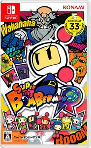 Super Bomberman R [Nintendo Switch]